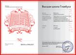 malyutina_lyudmila_bukhgalter